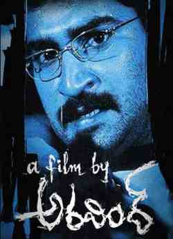 A Film by Aravind movie poster