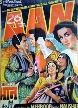 Aan movie poster