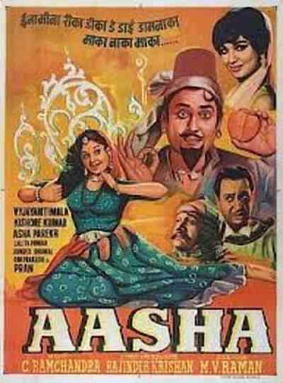 Aasha movie poster