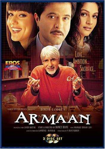 Armaan movie poster