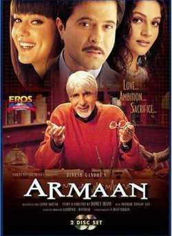 अरमान movie poster