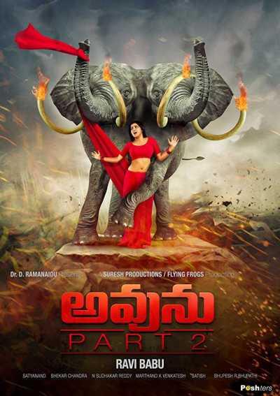 Avunu 2 movie poster