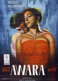 Awara movie poster