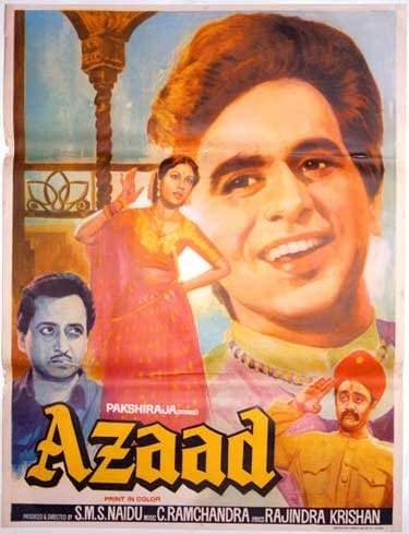 आजाद movie poster