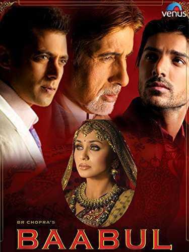 बाबुल movie poster