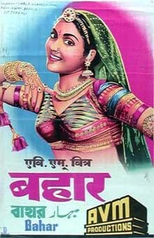 Bahaar movie poster