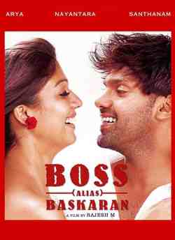 Boss Engira Bhaskaran movie poster