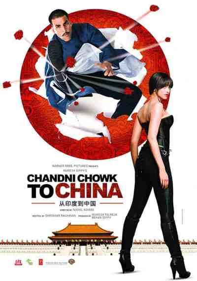 चांदनी चौक टू चाइना movie poster
