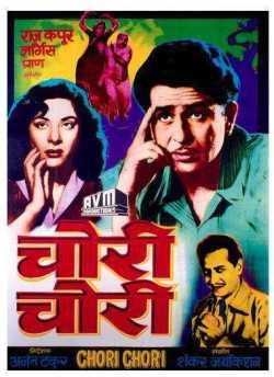 Chori Chori movie poster