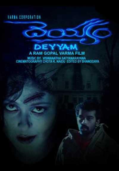Deyyam movie poster