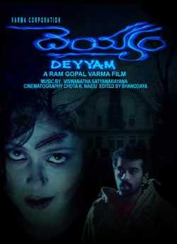 Deyyam movie poster