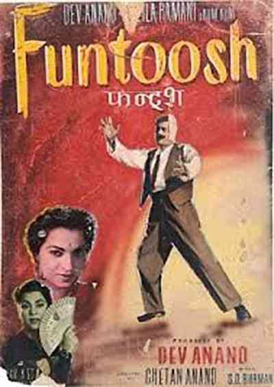 Funtoosh movie poster