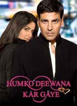 Humko Deewana Kar Gaye movie poster