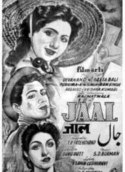 Jaal movie poster