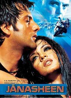 Janasheen movie poster