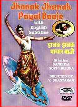 Jhanak Jhanak Payal Baje movie poster