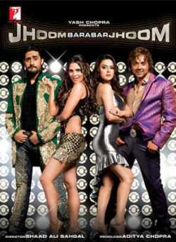 Jhoom Barabar Jhoom movie poster