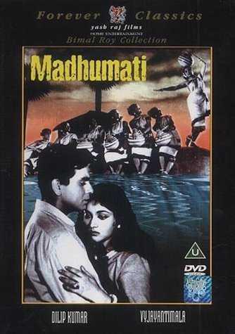 मधुमती movie poster