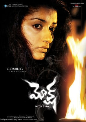 Moksha movie poster