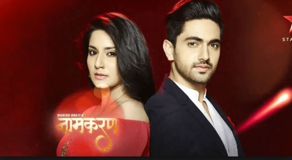 Naamkarann tv serial poster