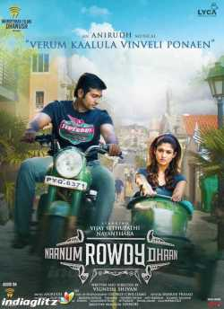 Naanum Rowdy Dhaan movie poster