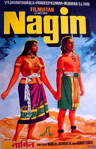 Nagin movie poster