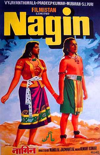 नागिन movie poster