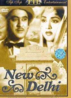 न्यू दिल्ली movie poster