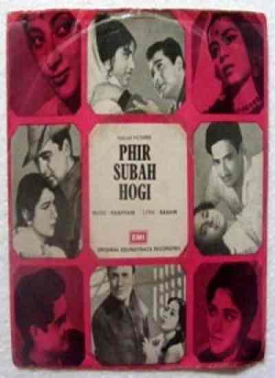 Phir Subah Hogi movie poster