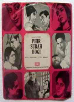 Phir Subah Hogi movie poster