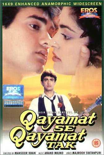 Qayamat Se Qayamat Tak movie poster
