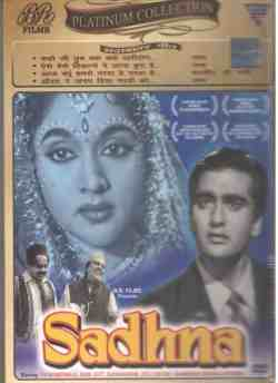 Sadhna movie poster