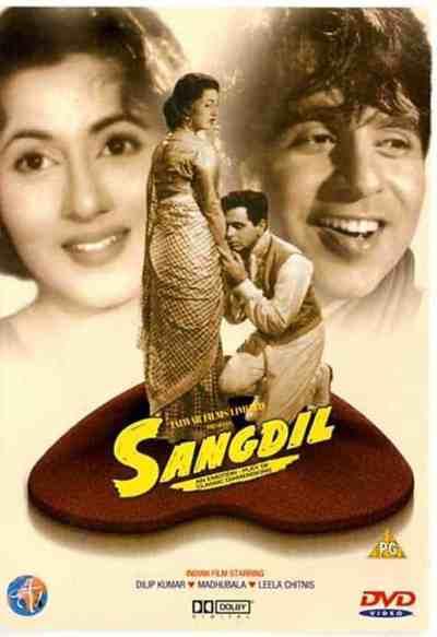 संगदिल movie poster