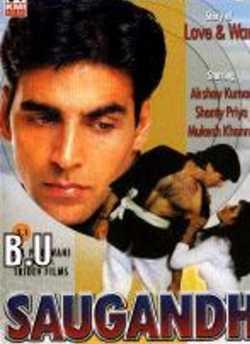 Saugandh movie poster