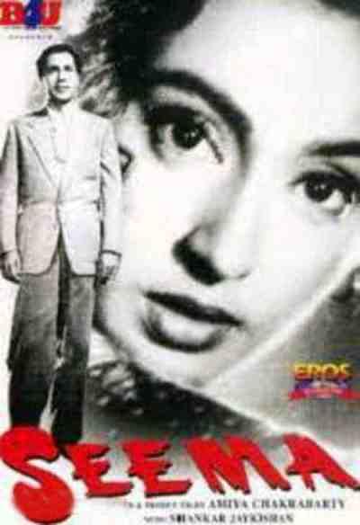 Seema movie poster