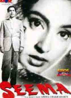सीमा movie poster