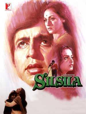 सिलसिला movie poster