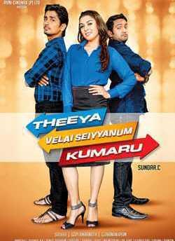 Theeya Velai Seiyyanum Kumaru movie poster