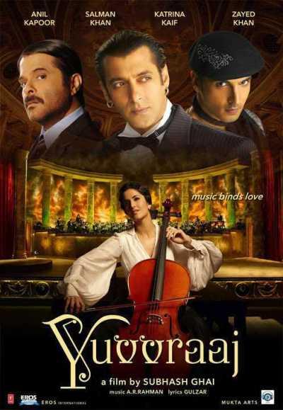 युवराज movie poster