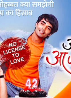 Aapke Aa Jane Se movie poster