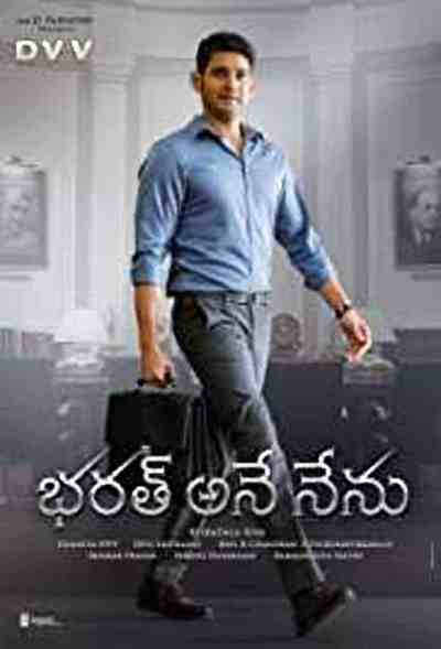 Bharat Ane Nenu movie poster
