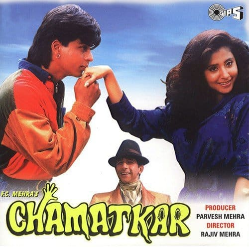 Is Pyar Se Meri Taraf Na Dekho album artwork