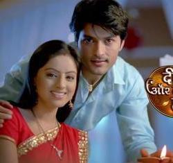 Diya Aur Baati Hum movie poster