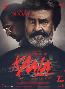 काला movie poster