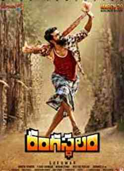 Rangasthalam movie poster