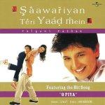 Saawan Mein album artwork