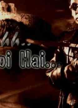 Ssshhh… Koi Hai movie poster