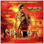 Sucha Soorma album artwork