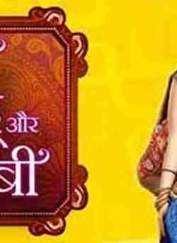 Baa Bahoo Aur Baby movie poster