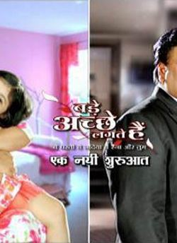 Bade Achhe Lagte Hain movie poster